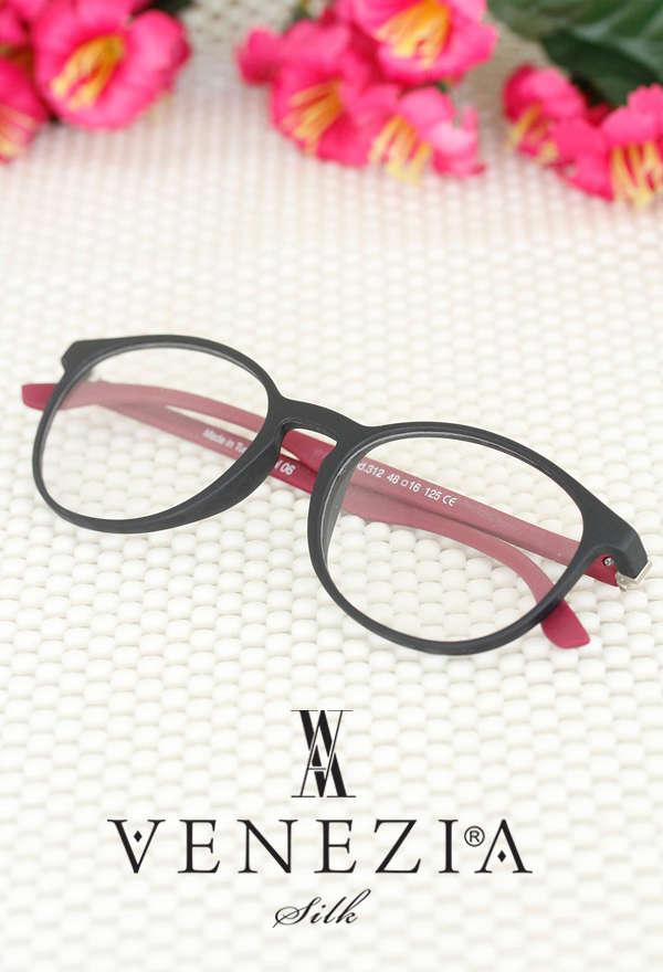 VENEZİA SİLK - Oval Çerçeveli Trend İmaj Gözlük GG453 (1)